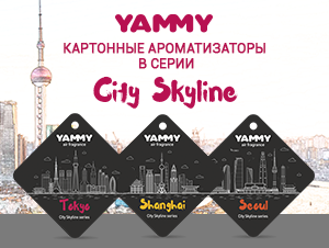 Yammy City картон