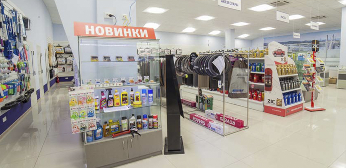 Autobiz goods