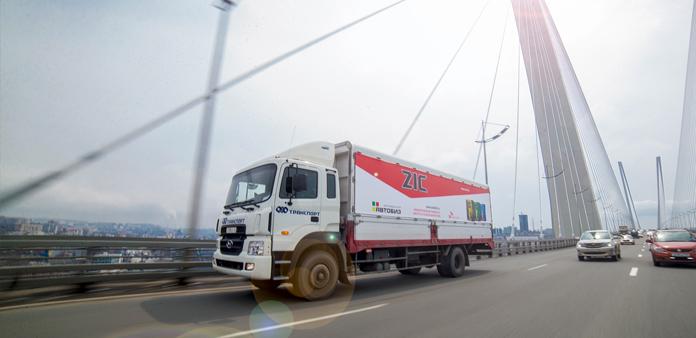 Autobiz shipping service