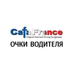 CafaFrance